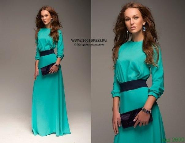 Дешевая одежда интернет магазин дешево Самара
