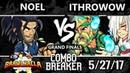 Combo Breaker 2017 Brawlhalla FP Noel Koji vs STDX iThrowow Bodvar Yumiko GF