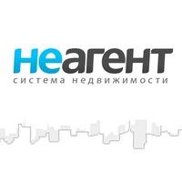 neagent_rostov