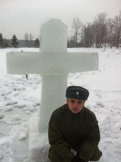 Дато Давид, 25 февраля 1993, Николаев, id198827590