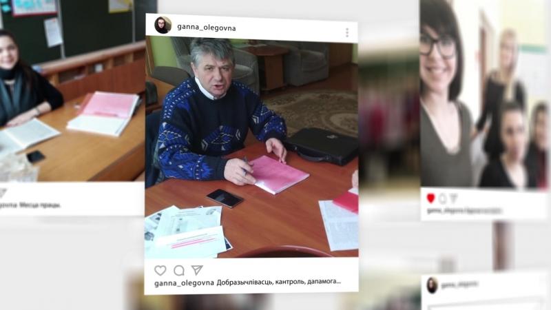 Настаўнік - прафесія будучыні. (Педпрактыка-2018) ГДУ ім. Ф. Скарыны