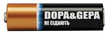 Российским боевикам на Донбассе деньги присылают из Ростова, - НБУ - Цензор.НЕТ 6751