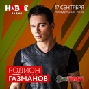 Родион Газманов фото #21