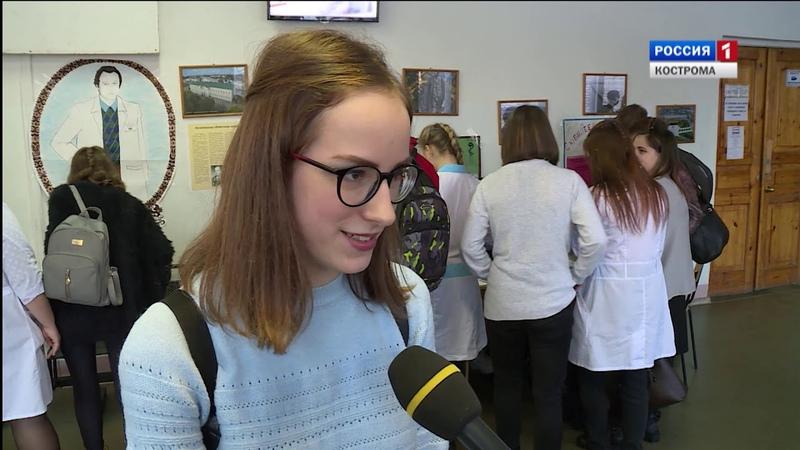 В Костромском медицинском колледже прошёл День открытых дверей