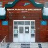 ГКУ Северо-западный межрайонный центр занятости