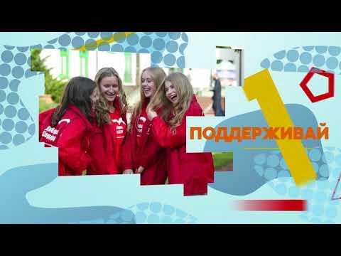 Рекламный ролик БРСМ - Помогай