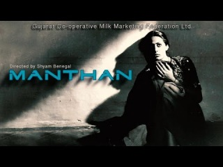 Manthan | Full Hindi Movie | Girish Karnad, Smita Patil