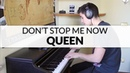Queen - Dont Stop Me Now Piano Cover