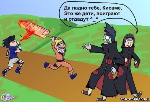 Hokage-Sama]◄╗™|Вступай,тут замечательно| | ВКонтакте