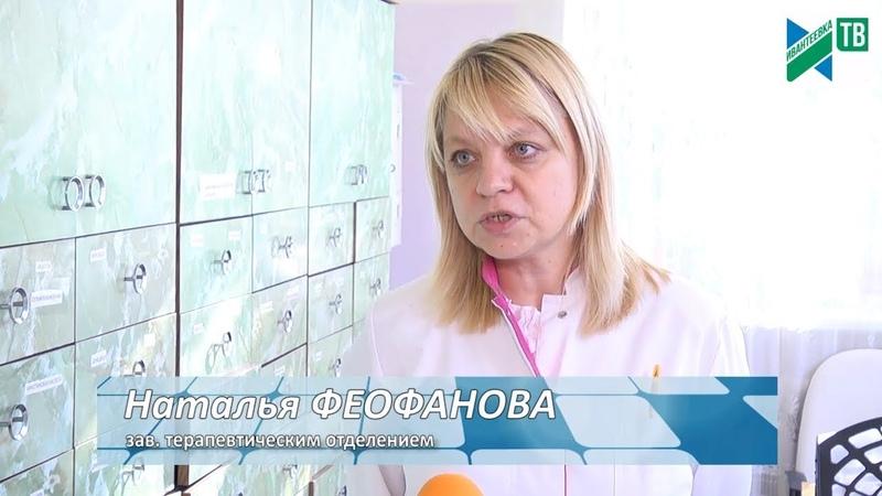 Зав. терапевтического отделения: не медлите с вакцинацией от гриппа