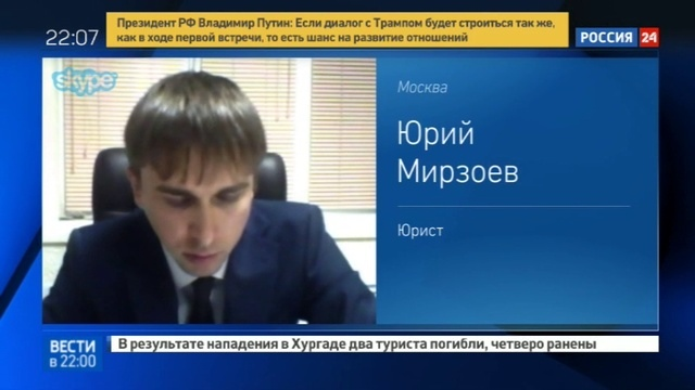 Новости на Россия 24 • В качестве курортного взноса: мошенники в Крыму уже собирают деньги с отдыхающих