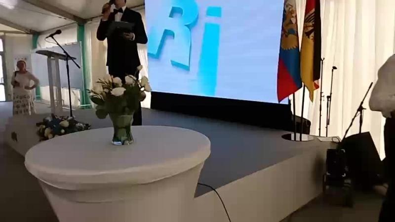 Открытие завода Кварцверке в п Великодворский вГусе