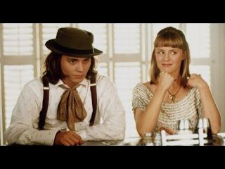 «Бенни и Джун» (1993): Трейлер / http://www.kinopoisk.ru/film/3003/