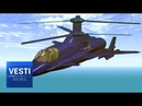 Cutting-Edge New Russian Attack Heli Almost Complete!: As Fast as a Plane and MUCH Deadlier!