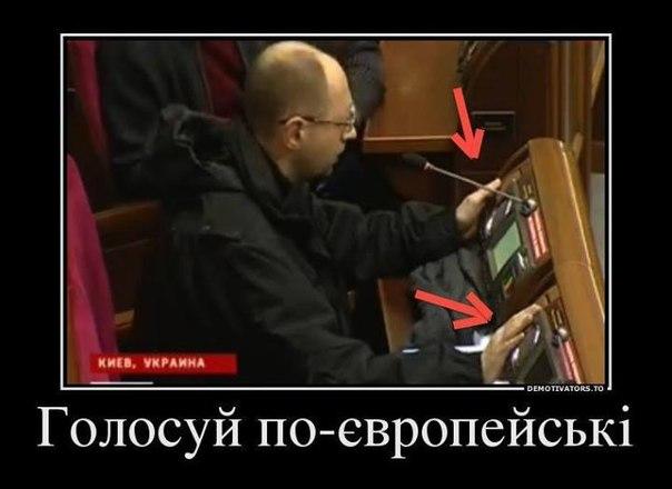 """Сегодня Рада рассмотрит вопрос о ликвидации """"Беркута"""" - Цензор.НЕТ 8587"""