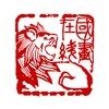 Онлайн Школа Восточной Живописи и Каллиграфии
