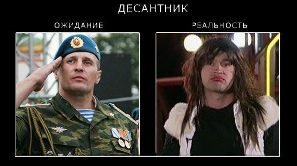 Наш сайт onlain dom2 ru