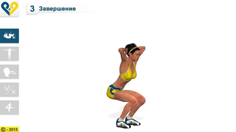 Упражнение для ягодиц_ Squat