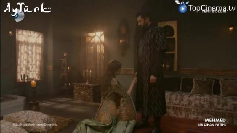 4 серия Мехмед и Элени AyTurk