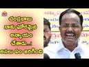 TTDP Leader Motkupalli Narasimhulu Cries At NTR Ghat |Slams AP CM Chandrababu Netivaartalu
