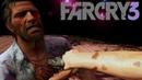 Бак... Помним, Любим, Убил. ♉ Far Cry3 11