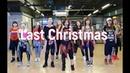 I LOVE ZUMBA / Last Christmas (Bachata) - Rodrigo Ace