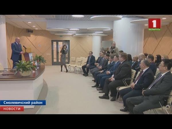 Евразийский банк развития подписал меморандум о сотрудничестве с парком Великий камень
