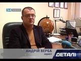 О нападение на врача скорой в Днепропетровське - сюжет на 34 канале