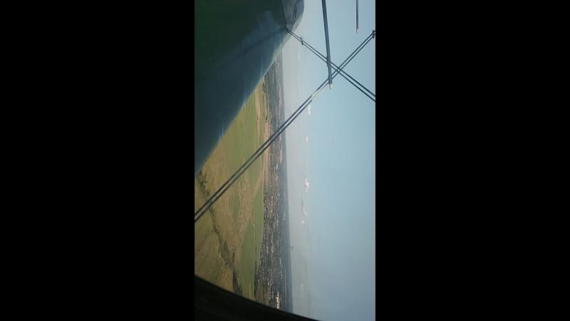 Аеродром.