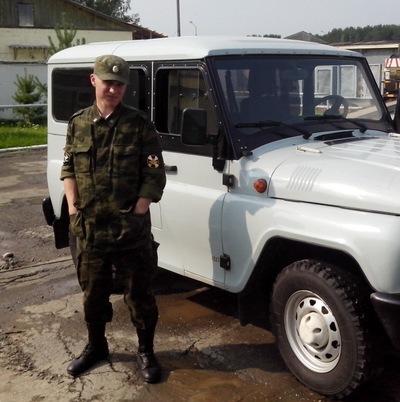 Виталий Семячков, 3 октября 1993, Новоуральск, id95027408