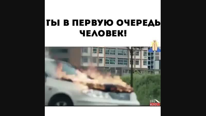 Kazakh_videooBqUihlplOwa.mp4