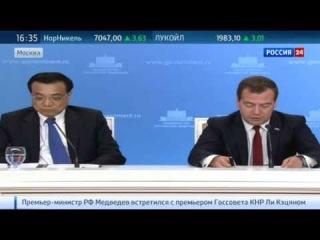 Дмитрий Медведев: товарооборот между РФ и Китаем может вырасти до 200 миллиардов