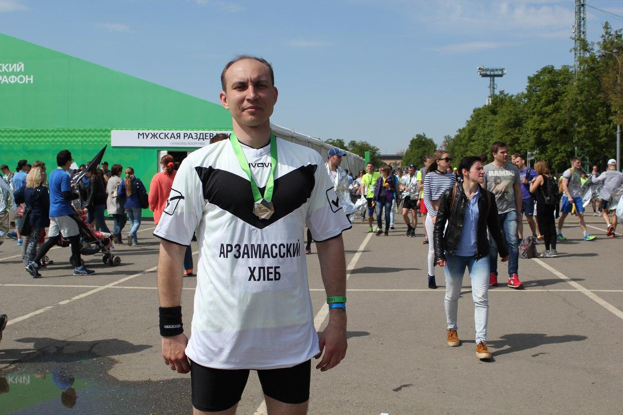 Олег Малышев, Арзамас - фото №3