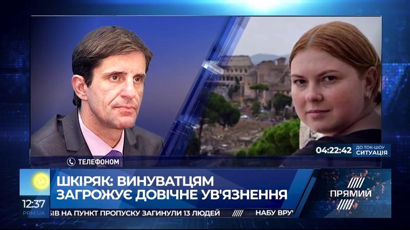 Програма Полудень з Юлією Литвиненко від 5 листопада 2018 року