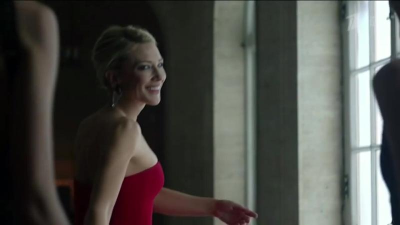 [v-s.mobi]Реклама Si Giorgio Armani - Кейт Бланшетт 2017.mp4