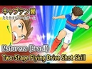 Captain Tsubasa Dream Team - Two-Stage Flying Drive Shot (Rare Skill)