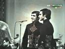 Василь Зінкевич Назарій Яремчук Червона рута Песня 1972
