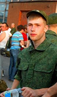 Тема Исаков, 17 мая , Екатеринбург, id49221654