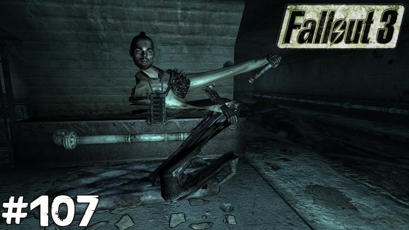 Fallout 3 (Прохождение) ▪ СДЕЛАТЬ ПЛОХО ВСЕМ ▪ 107 » Freewka.com - Смотреть онлайн в хорощем качестве
