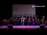 Концерт Ансамбля Западного военного округа. Прямая трансляция