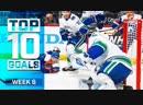 10 лучших шайб шестой недели сезона 2018-19 NHL