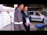 НА АВТОВАЗе выпущен 200-тысячный автомобиль на платформе B0 LADA Largus