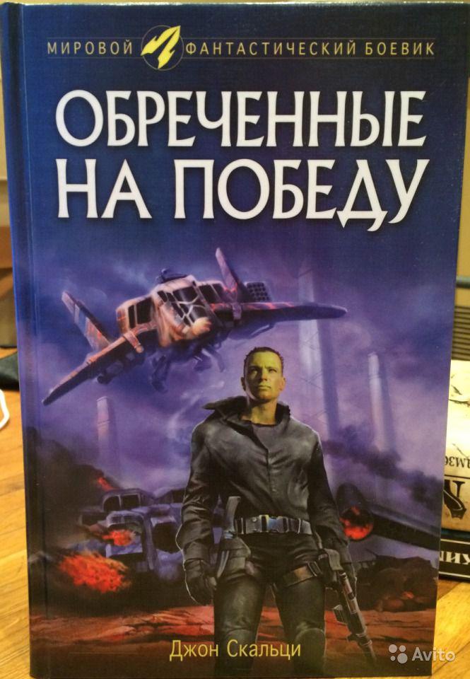 Книга с жанром любовь и фантастика