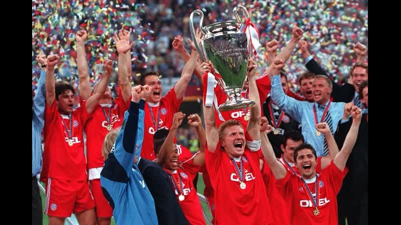 Бавария - Валенсия. Финал Лиги Чемпионов. 23 мая 2001 года