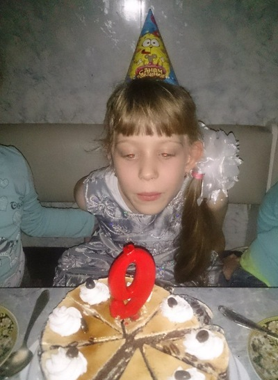 Наталья Зорина, Москва