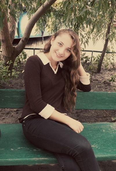 Анастасия Павлюк, 15 августа 1996, Бердянск, id124041083