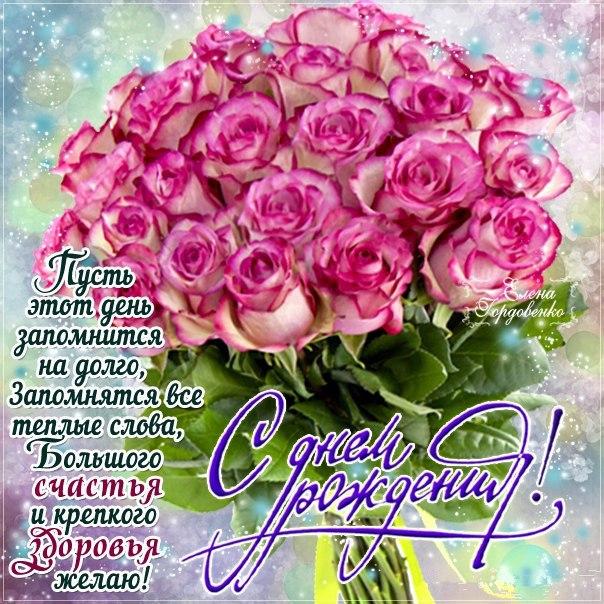 Поздравления с юбилеем женщины свахи