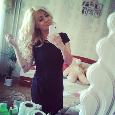 Виктория Сосновская, 2 апреля , Киев, id18685896