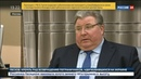 Новости на Россия 24 • Медведев: ипотечная ставка в России может опуститься ниже 7 процентов