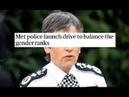 Gender Equal Police Need Public Assistance